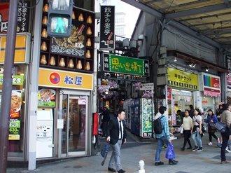 kabukicho9.jpg
