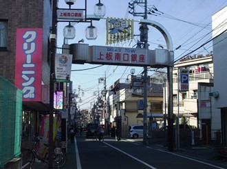 kamiitabashi2.jpg