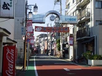 kamiitabashi3.jpg