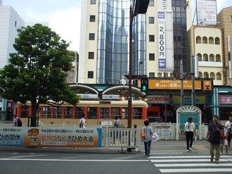 matsuyamashi5.jpg