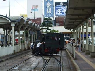matsuyamashi8.jpg