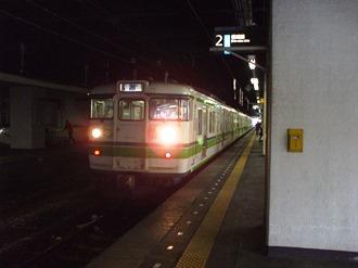 nagaoka2.jpg