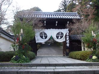 nagaokakyo6.jpg