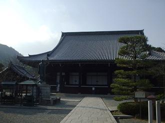 nagaokakyo8.jpg