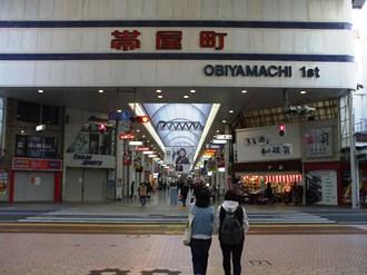 obiyamachi2.jpg