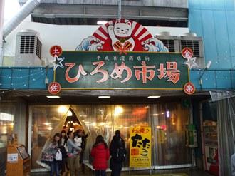 obiyamachi4.jpg