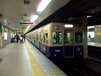 osakahukushima10.jpg