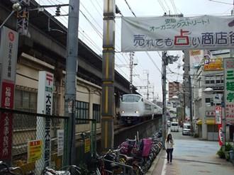 osakahukushima5.jpg