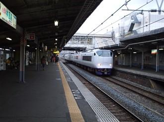 sakaishi4.jpg