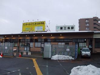 sanjou6.jpg
