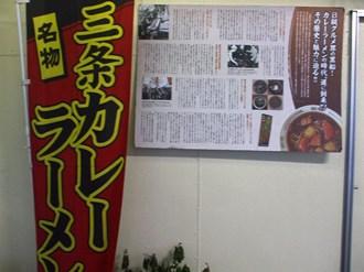 sanjou8.jpg