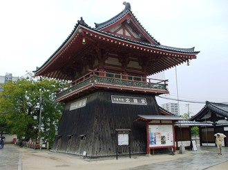 shitennouji5.jpg