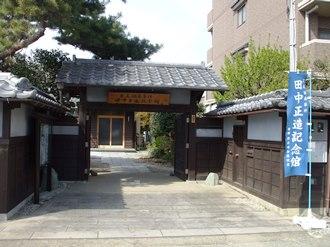 tatebayashi11.jpg
