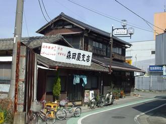 tatebayashi9.jpg