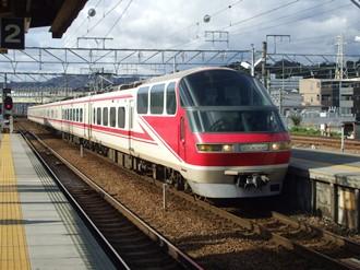 toyokawa14.jpg
