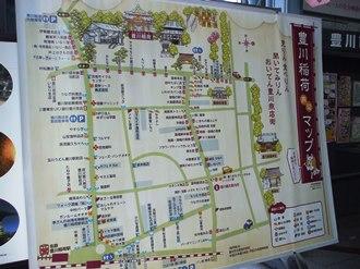 toyokawa7.jpg