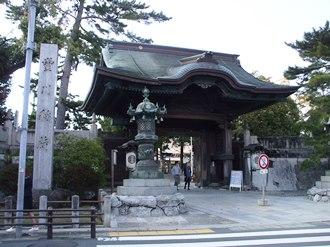toyokawa8.jpg