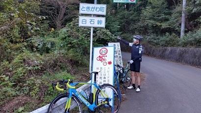20161015_145636.jpg