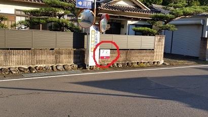 20161103_073514.jpg