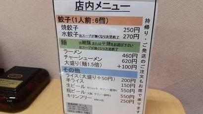 20161117_121911.jpg