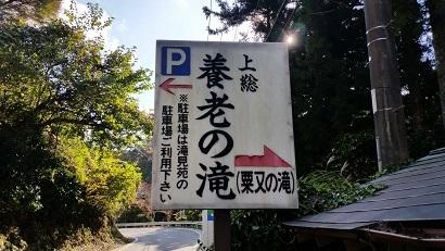 20161118_134638.jpg