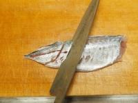 アジのりゅうきゅう丼作り方04