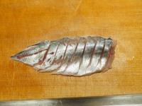 アジのりゅうきゅう丼作り方05