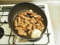 イベリコ豚のハーブ焼き16