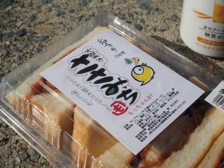 伊都菜彩ミニツーリング04