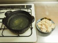 鶏むね肉と茄子の生姜味噌14