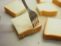 ピザ風フレンチトースト08