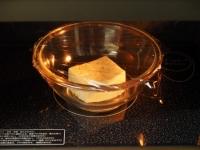エリンギと豆腐のオイスターソー04