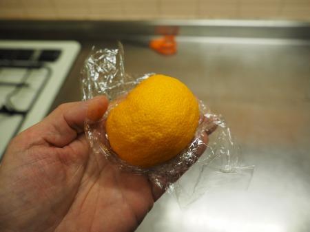 柚子香る和風ローストチキンレ01