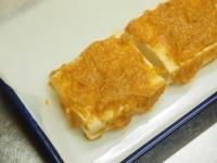 豆腐味噌漬け10