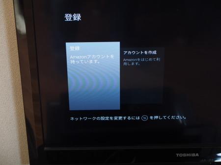 PC090188.jpg