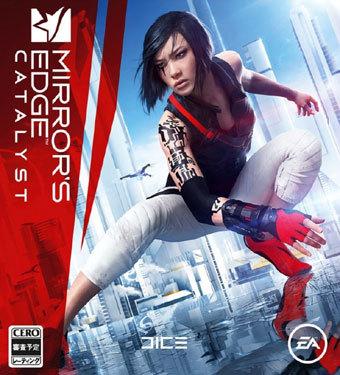 mirrors_edge_catalyst01.jpg