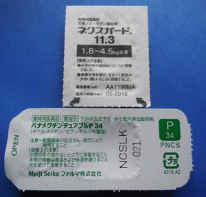 DSCN8617.jpg