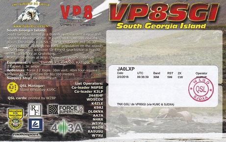 VP8SGI20160510