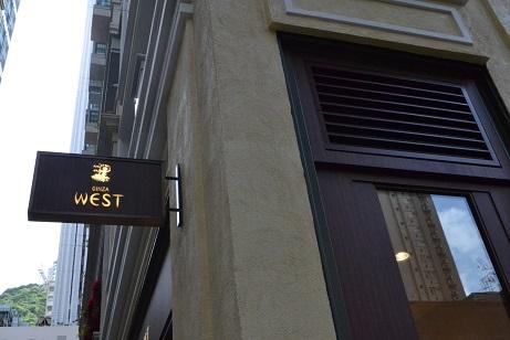 013利東街銀座WEST