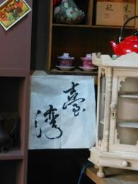 DSC_0124臺灣