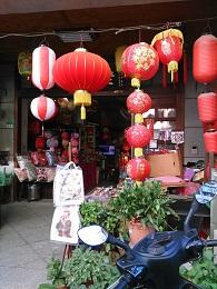 DSC_0139 (2)臺灣路地提灯屋