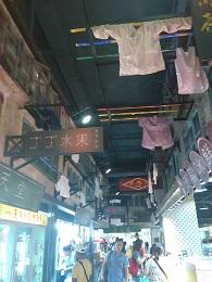 DSC_0057Yat Tung 通路