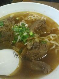 new shop 牛肉麺