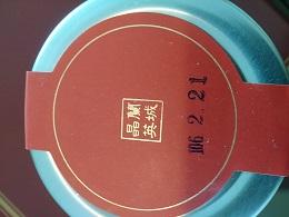 DSC_0252台湾賞味期限ラベル