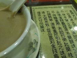 DSC_0067蘭苑喜