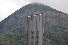 山と札(S)