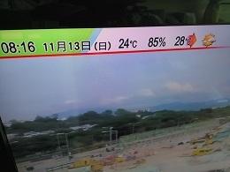 DSC_0208 (2)翡翠台