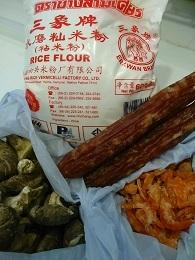 DSC_0014 (1)米粉