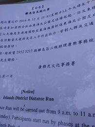 DSC_0103広東語と英語の公示
