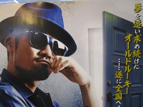 IMG_57392012_easter_kashiwa_easterkashiwa.jpg